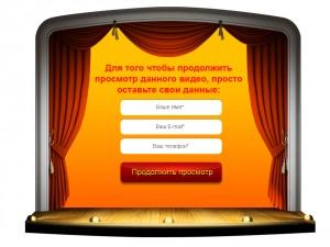 screen_cfv_1